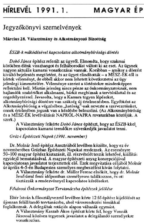 1991-kamara-alkotmanybirosagidontes