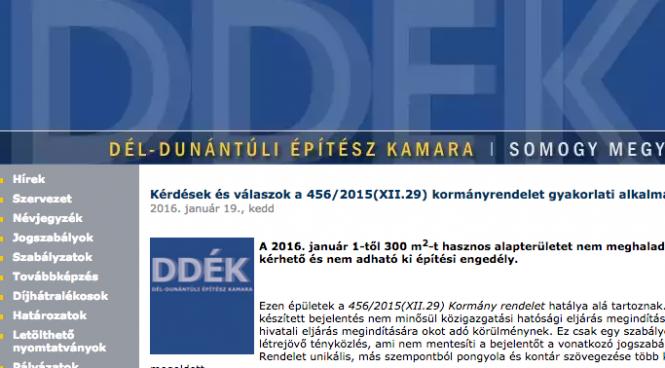 ddek-456